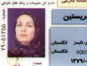 Christine in Iran